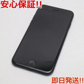 アイフォーン(iPhone)の美品 SOFTBANK iPhone7 128GB ブラック (スマートフォン本体)