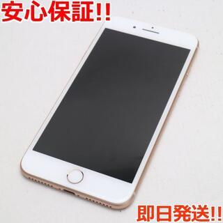 iPhone - 美品 SIMフリー iPhone8 PLUS 64GB ゴールド
