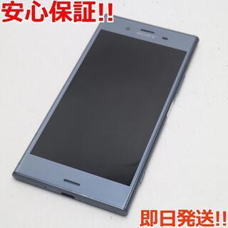 エクスペリア(Xperia)の美品 SO-01K ブルー 本体 白ロム (スマートフォン本体)