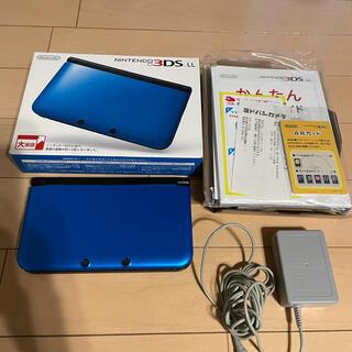 ニンテンドー3DS(ニンテンドー3DS)のニンテンドー 3DS LL(携帯用ゲーム機本体)