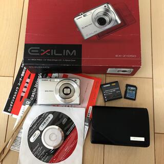 カシオ(CASIO)のCASIO デジカメEXILIM ZOOM EX-Z1050SR(コンパクトデジタルカメラ)