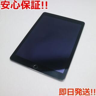 アップル(Apple)の良品中古 iPad Air 2 Wi-Fi 64GB グレイ (タブレット)
