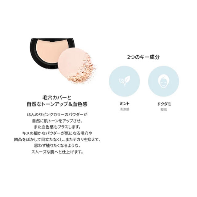 Innisfree(イニスフリー)の[未使用] イニシスフリー ポアブラー パクト コスメ/美容のベースメイク/化粧品(フェイスパウダー)の商品写真