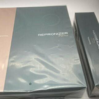 レプロナイザー7D Plus & ヘアビューロン7D Plus(ストレート)