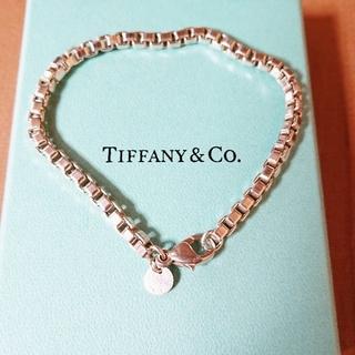 Tiffany & Co. - Tiffany/ベネチアブレスレット/SILVER925/装飾品/銀製品
