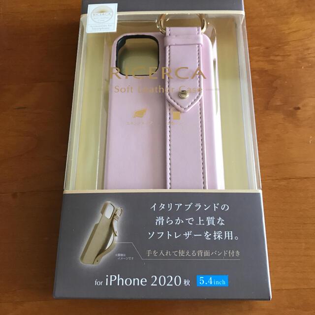 ELECOM(エレコム)のiPhone12mini レザー ケース  オープン型  5.4 ピンク スマホ/家電/カメラのスマホアクセサリー(iPhoneケース)の商品写真