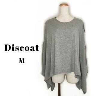 Discoat - Discoat ポンチョ トップス カットソー