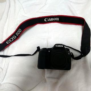 キヤノン(Canon)の【まー 様専用】Canon 80d ボディ(デジタル一眼)