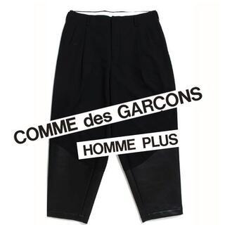 コムデギャルソンオムプリュス(COMME des GARCONS HOMME PLUS)のCOMME des GARCONS HOMME PLUSフェイクレザー切替パンツ(その他)
