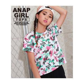 アナップキッズ(ANAP Kids)のANAP GiRL ペイント柄胸アキTシャツ ホワイト 160cm(Tシャツ/カットソー)