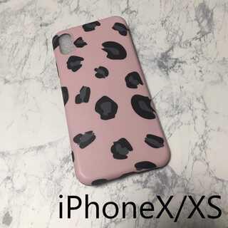 ヒョウ柄 iPhone ケース カバー ピンク X/XS