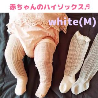 ♡ ベビーハイソックス ♡ ホワイト 赤ちゃん 靴下 シンプル 人気 可愛い