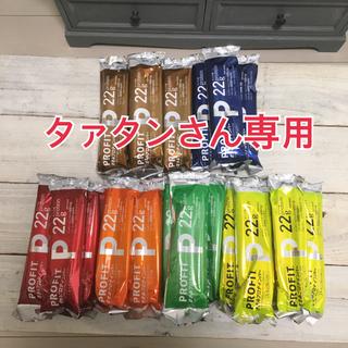 【新品】PROFIT ささみプロテインバー 40本(2本×20袋)(プロテイン)
