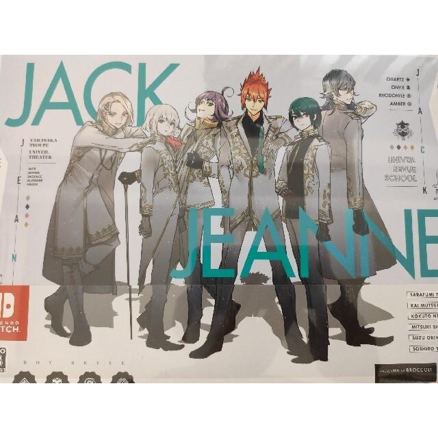 新品未開封 ジャックジャンヌ 限定版ユニヴェールコレクション Switch エンタメ/ホビーのゲームソフト/ゲーム機本体(家庭用ゲームソフト)の商品写真