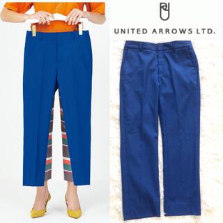 UNITED ARROWS - 【UNITED ARROWS】ドビーカラースリムパンツ ブルー size36