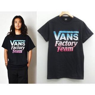 スタンダードカリフォルニア(STANDARD CALIFORNIA)のスタンダードカリフォルニア VANS バンズ TEE Tシャツ S(Tシャツ/カットソー(半袖/袖なし))