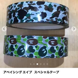 アベイシング エイプ   スペシャルテープ(テープ/マスキングテープ)