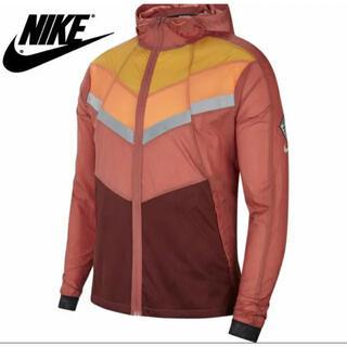 NIKE - 新品 Nike ナイキ ウィンドランナー ランニングジャケット トレーニング