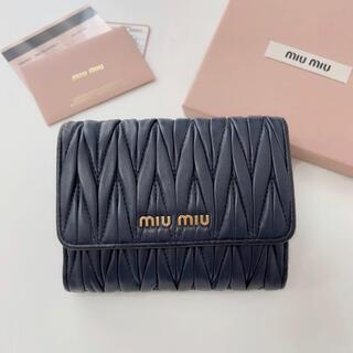 miumiu - 《極美品》miumiu マトラッセ 折り財布 ネイビー