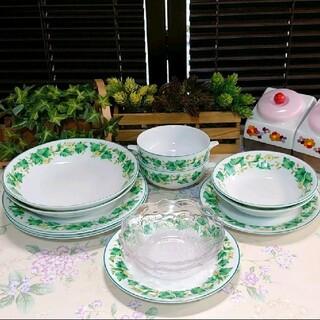 ナルミ(NARUMI)の❤️SALE❤️ナルミ グリーンアイビー 食器 &ガラスボウル 12点セット(食器)