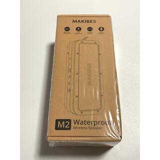 MAKIBES Bluetoothスピーカー M2  IPX7防水 重低音