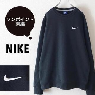 NIKE - NIKE ワンポイント スウェット
