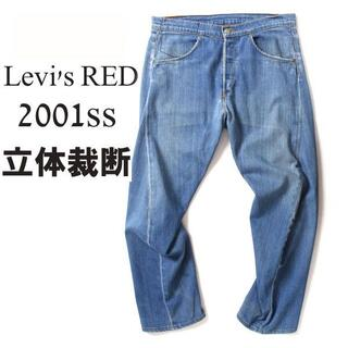 リーバイス(Levi's)の2000年製 Levi's RED 立体裁断 デニムパンツ リーバイスレッド(デニム/ジーンズ)