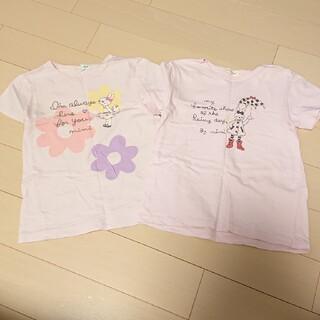 KP - KP Tシャツ 2枚 130