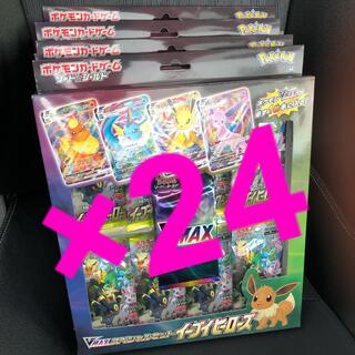 ポケモン - ◼️即発送・24個◼️新品・未開封 イーブイヒーローズ VMAXスペシャルセット