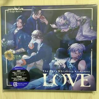 Paradox Live パラライ CD LOVE