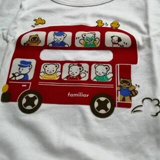 ファミリア(familiar)のファミリア バス Tシャツ 120(Tシャツ/カットソー)