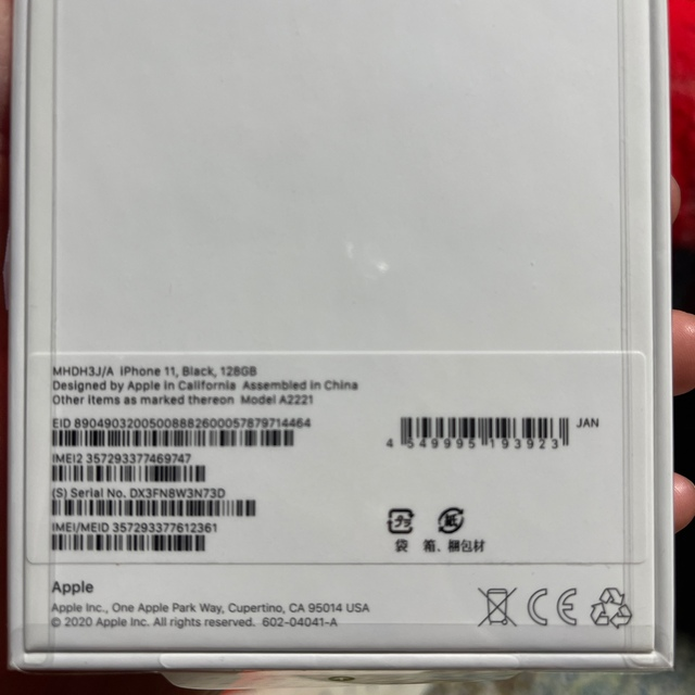 Apple(アップル)のiPhone 11 128GB ブラック SIMフリー スマホ/家電/カメラのスマートフォン/携帯電話(スマートフォン本体)の商品写真