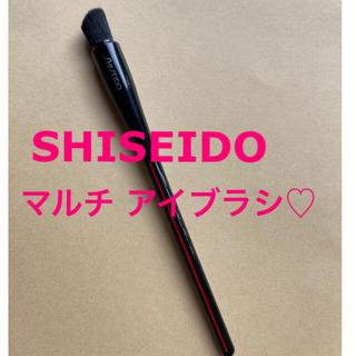 SHISEIDO (資生堂) - SHISEIDO  NANAME FUDE  マルチ アイブラシ♡