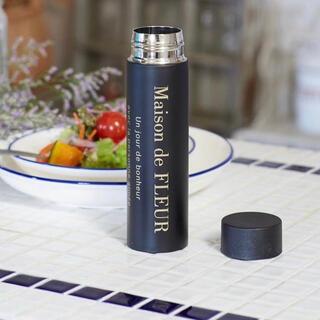 メゾンドフルール(Maison de FLEUR)の【非売品】Maison de FLEUR メゾンドフルール ステンレスボトル(タンブラー)