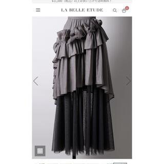 la belle Etude - ラベルエチュード スカート