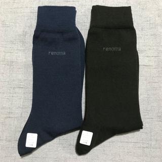 レノマ(RENOMA)の新品未使用 レノマ メンズ靴下(ソックス)