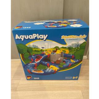 ボーネルンド(BorneLund)のアクアプレイ マウンテンレイク プール Aqua paly 水鉄砲 水遊び(その他)