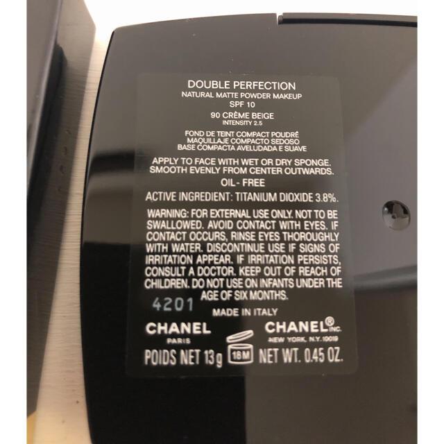 CHANEL(シャネル)のCHANEL ファンデーション 90 クリームベージュ コスメ/美容のベースメイク/化粧品(ファンデーション)の商品写真