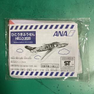 エーエヌエー(ゼンニッポンクウユ)(ANA(全日本空輸))のひこうきふうせん HELLO 2020(航空機)