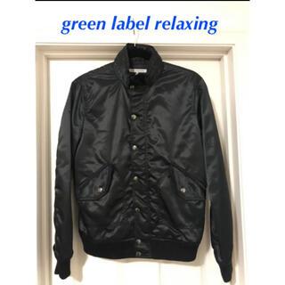 グリーンレーベルリラクシング(green label relaxing)の⭕️レディース green label relaxing ブルゾン【S】(ブルゾン)