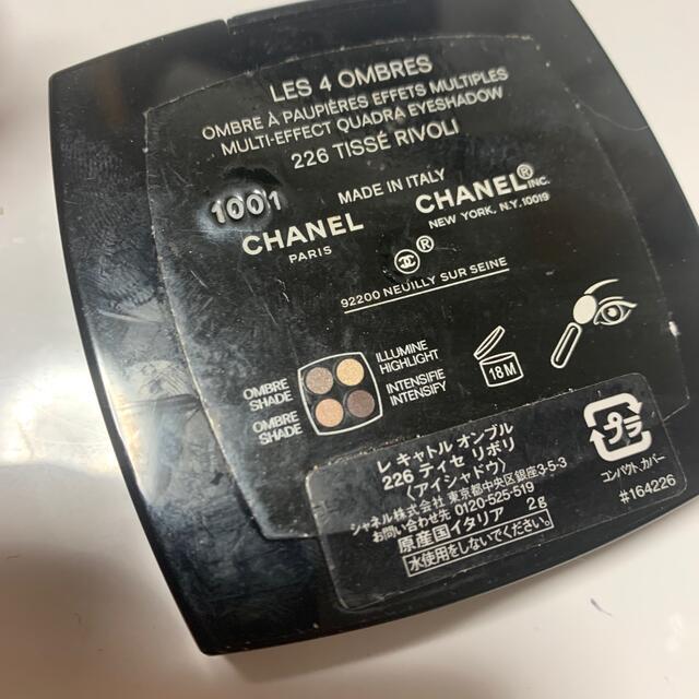 CHANEL(シャネル)のCHANEL226 ティセリボリ コスメ/美容のベースメイク/化粧品(アイシャドウ)の商品写真