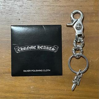 クロムハーツ(Chrome Hearts)のクロムハーツ エクストラファンシーキーチェーン リングダガー付(キーホルダー)