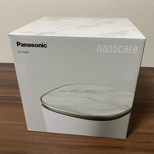 Panasonic(パナソニック)の美顔器 パナソニック スチーマー ナノケア EH-SA0B-N ゴールド調 スマホ/家電/カメラの美容/健康(フェイスケア/美顔器)の商品写真