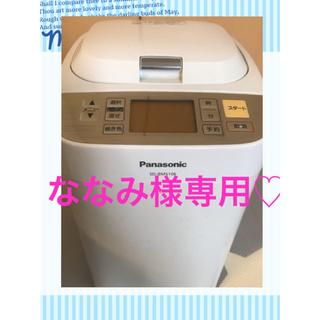 パナソニック(Panasonic)のホームベーカリー Panasonic SDBMS106(ホームベーカリー)