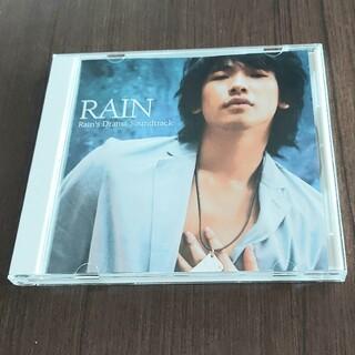 Rain's Drama Soundtrack(テレビドラマサントラ)