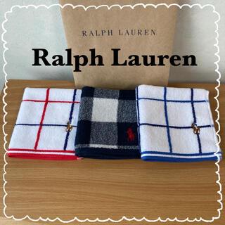 ラルフローレン(Ralph Lauren)の75⭐️ラルフローレン ガーゼタオル ハンカチタオル  3枚(ハンカチ)