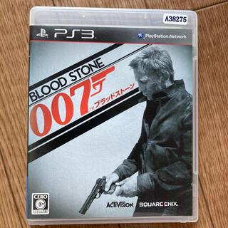 PlayStation3 - 007/ブラッドストーン