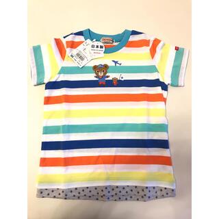 ミキハウス(mikihouse)の新品 ミキハウス 飛行士半袖Tシャツ 100(Tシャツ/カットソー)