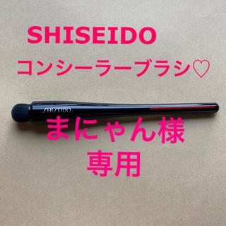 SHISEIDO (資生堂) - SHISEIDO   TSUTSU FUDE   コンシーラーブラシ♡