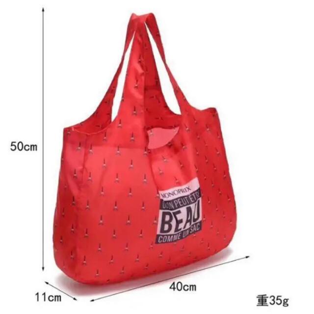 2セット モノプリ エコバッグ 限定柄 3枚セット MONOPRIX 大容量 レディースのバッグ(エコバッグ)の商品写真
